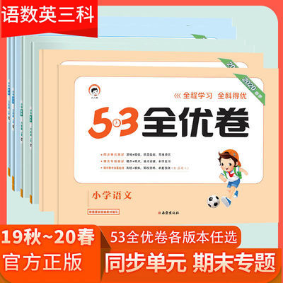 https://t00img.yangkeduo.com/goods/images/2020-08-24/21d4b9cb28807716e01d43670a647ff5.jpeg