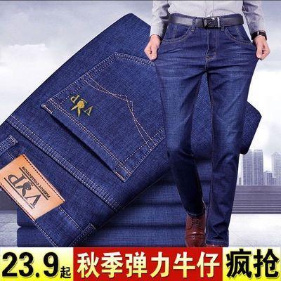 秋季新款花花公子牛仔裤男弹力直筒中高腰中年男士工作裤柔软长裤