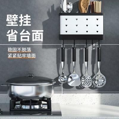 厨房壁挂筷子筒筷笼子家用收纳创意免打孔多功能沥水架挂墙置物架