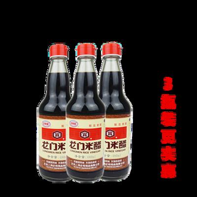 龙和宽牌龙门米醋 480ml*3瓶 老北京风味纯酿烹饪泡蒜凉拌白醋