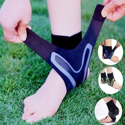 杜尚运动护踝套加压防扭伤护脚腕袜户外篮球足球登山透气足踝护具