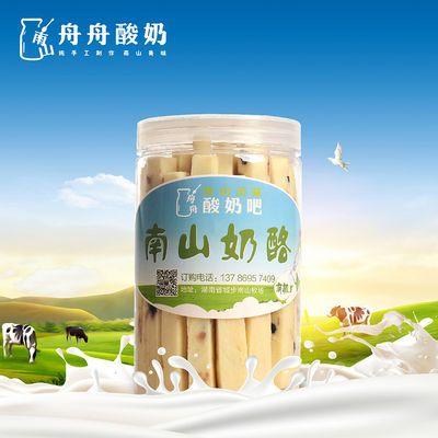 (蓝莓奶条350g)城步南山牧场奶片 奶酪 舟舟酸奶吧
