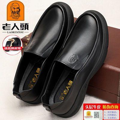 老人头男鞋真皮厚底男士商务休闲鞋子高档中老年爸爸鞋黑色皮鞋男