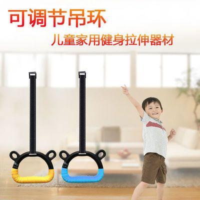 儿童学生吊环拉手可调节增高室内拉环锻炼引体向上单杠健身器材