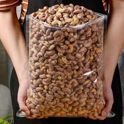 【悦百汇】越南进口盐焗腰果带皮腰果批发零食坚果1000g500g50g