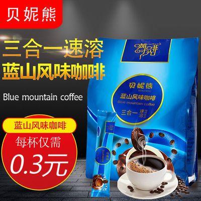 蓝山咖啡风味速溶咖啡粉卡布奇诺特浓咖啡三合一提神醒脑超值学生