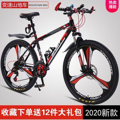 山地车自行车男女式成人变速双碟刹减震一体轮学生青少年越野单车