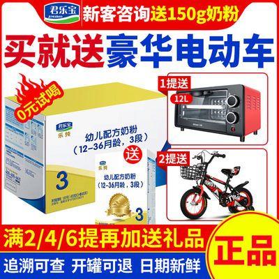 https://t00img.yangkeduo.com/goods/images/2020-08-24/8ef19585116c2d6c8df320e3cff913c5.jpeg