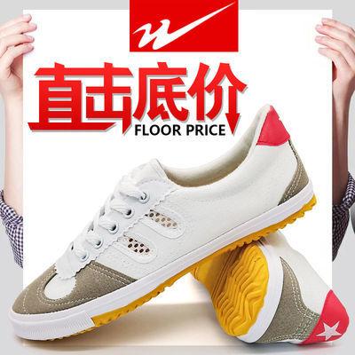 双星排球鞋牛筋底训练武术锻炼运动帆布鞋男女跑步鞋网田径跑鞋
