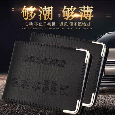 39582/驾驶证皮套超薄软大容量多功能男女驾照保护套机动车行驶证一体包
