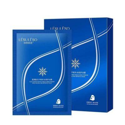 丽素丽速蓝铜肽冻干粉补水修护冰膜