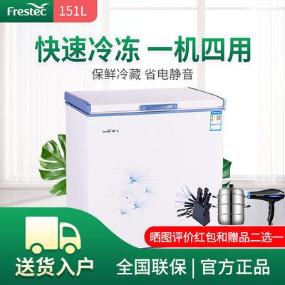 新飞小冰柜家用冷冻卧式迷你商用节能特价小型冷柜BC/BD-151DH1D