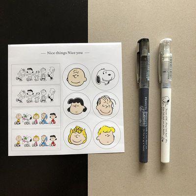 晨光史努比系列速干直液式走珠笔黑色0.5mm签字笔可爱简约速干笔