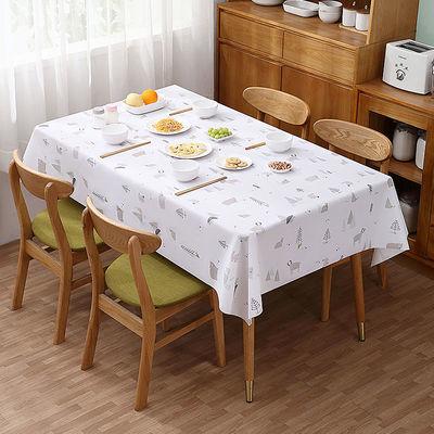 桌布布艺防水防油免洗北欧网红餐桌布茶几布peva长方形学生书桌垫