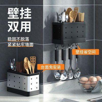 厨房壁挂筷子筒创意免打孔筷笼子家用收纳多功能沥水架挂墙置物架