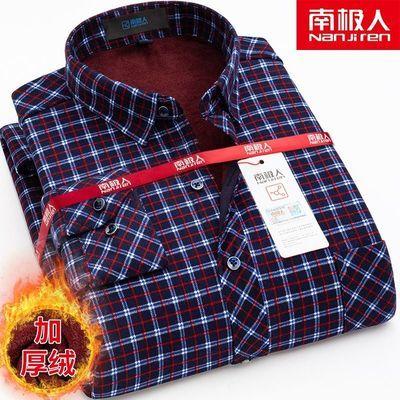 南极人男士长袖保暖衬衫格子印花加绒加厚爸爸男衬衣中老年大码男