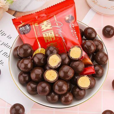 雅富麦丽素夹心巧克力豆结婚喜糖休闲散装小零食糖果(代可可脂)
