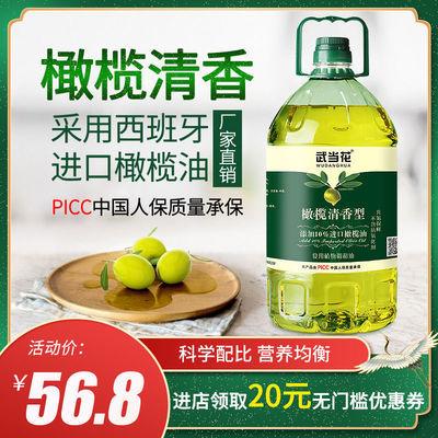 武当花添加10%特级初榨橄榄油植物调和油非转基因食用油大桶5升