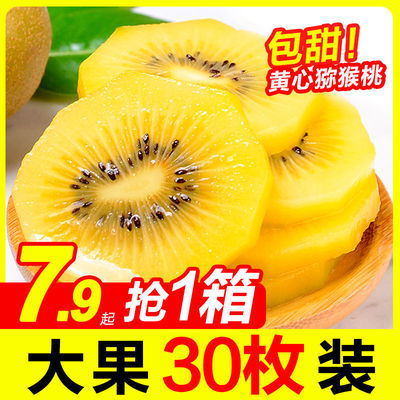 https://t00img.yangkeduo.com/goods/images/2020-08-25/17f6bff539b65fefee9e0706c96433cf.jpeg