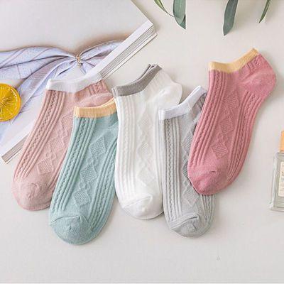 【耐磨】春秋女士袜子棱角韩版船袜短筒隐形吸汗运动纯色学生多彩