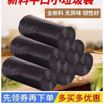 二买大号色拉垃圾袋25家用加厚黑塑料袋卷只卷圾一次性批发送五装