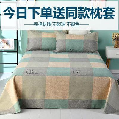 加厚纯棉老粗布床单单件全棉帆布凉席双人1.5m1.8单人1.2米三件套