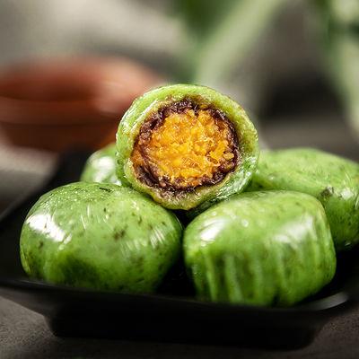 【24个超值】爱一百艾草青团蛋黄肉松红豆清明果糯米糕点零食小吃