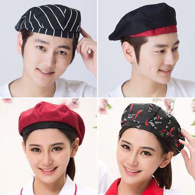 厨师帽子男女贝雷帽酒店服务员工作帽咖啡西餐厅服务员帽子前进帽