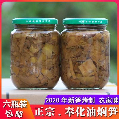 奉化油焖笋宁波特产农家自制新鲜酱油烤春雷竹笋即食一份6瓶包邮