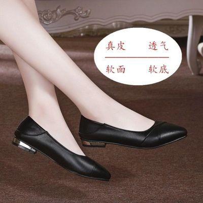 红蜻�耘�士单鞋子新款平底百搭软皮休闲气质工作女鞋