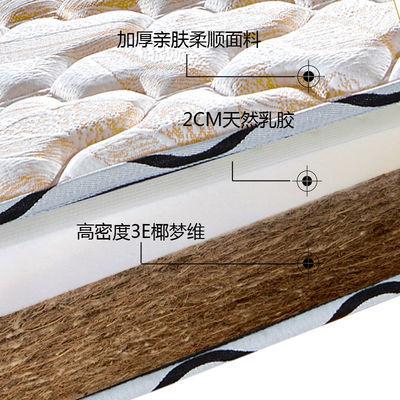环保椰棕床垫硬垫儿童椰棕垫1.2米床垫乳胶棕垫榻榻米床垫1.8定制