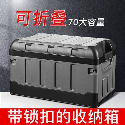 57213/汽车后备箱收纳箱可折叠车载储物箱车内杂物整理箱尾箱工具箱用品