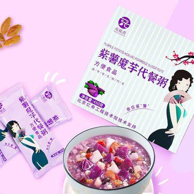 紫薯魔芋代餐粥营养早餐主食低脂饱腹方便速食五谷杂粮代餐粉450g