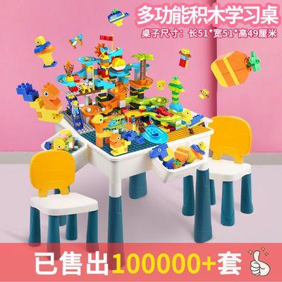 兼容乐高儿童积木桌拼装玩具多功能大号益智力开发日礼物男学习桌