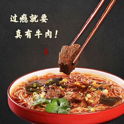 绵阳特产米粉老开元四川网红速食方便粉丝牛肉肥肠鸡汤米线酸辣粉