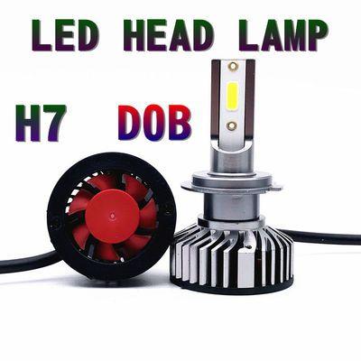 汽车led大灯泡h7近光灯h1远光灯h11超亮强光改装h4远近光一体9005