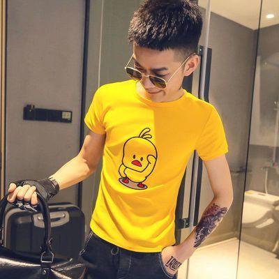 姜黄色T恤男短袖紧身衣精神小伙网红网红小黄鸭同款修身可爱体恤