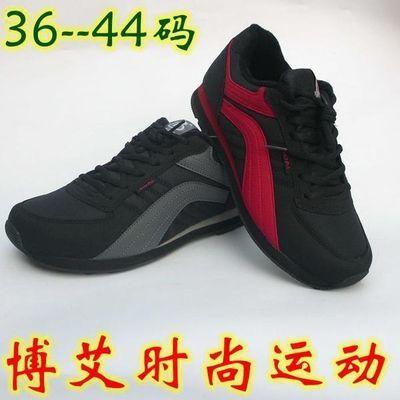 78796/博艾男女旅游运动休闲爸妈健步鞋跑步锻炼夏季薄款防臭透气防包邮