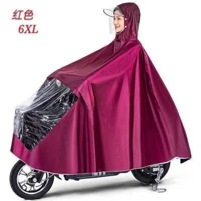 30971/雨衣电动车雨披面罩男女式成人学生加大加厚骑行自行车防暴雨