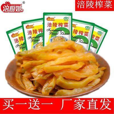 涪厨娘 涪陵榨菜丝50g小包装口口脆榨菜芯开味速食下饭咸酱菜批发