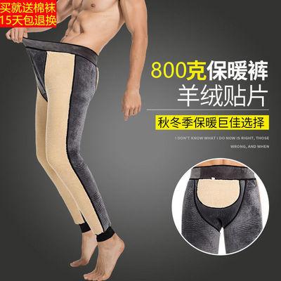 男士保暖裤加绒加厚护腰护膝弹力修身棉毛裤一体秋冬款高腰打底裤