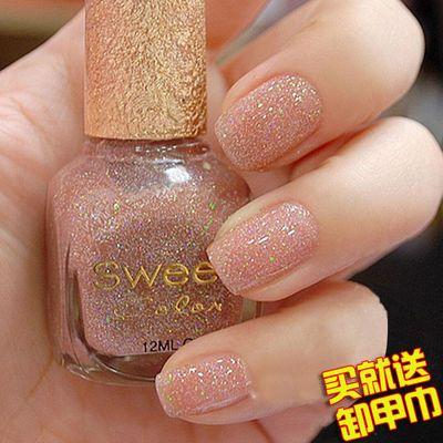 Sweet Color指甲油持久闪片亮片亮晶晶裸色银色粉色七彩驼色金