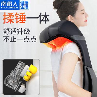 南极人揉捏捶打按摩披肩颈部腰部背部全身多功能电动颈椎按摩器仪
