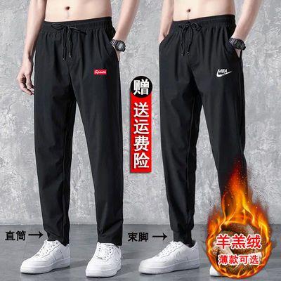 【羊羔绒】秋冬季男士加绒加厚休闲裤大码宽松运动长裤子男直筒裤