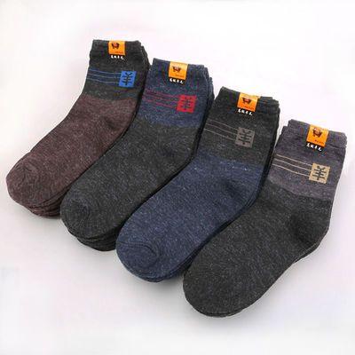 5-10双袜子男士中筒夏季薄款夏天防臭透气秋季男款男式中老年短筒