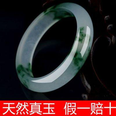 【国检证书】天然正品玉手镯玉镯女翡翠色深绿飘花阳绿冰种玉手镯