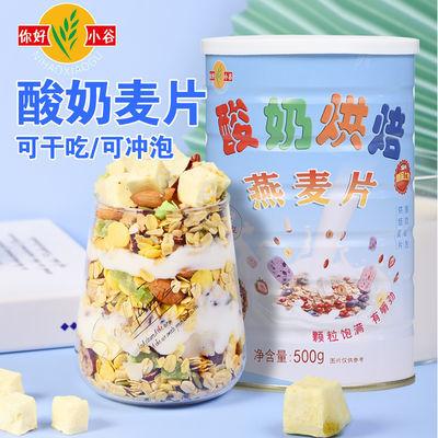 https://t00img.yangkeduo.com/goods/images/2020-08-26/3463f2af0944d7bcf85c3b2850cb9ec8.jpeg