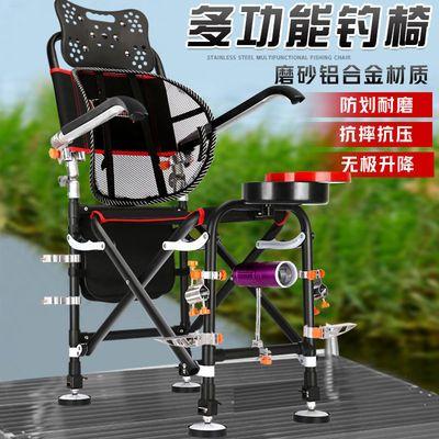 20399/钓椅新款可躺加厚加粗无极升降钓鱼椅便携折叠钓凳厂家直销台钓椅