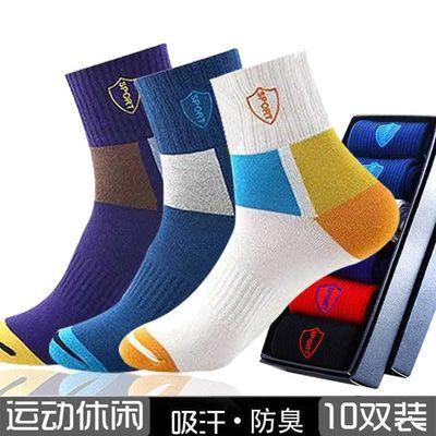 超值10双装袜子男中筒秋冬款男士长筒运动透气吸汗篮球袜四季船袜