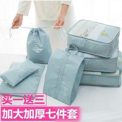 旅行收纳袋分装袋行李箱衣服衣物整理包学生内衣裤收纳盒束口袋子